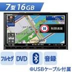 パナソニックPana 7型 CN-RE05D[地デジ/DVD]