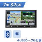 パイオニア;CAR 7型 AVIC-RZ111[HD/USB/BT]