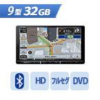 パイオニア;CAR 9型 AVIC-RQ911[HD/DVD/SD/USB/BT]
