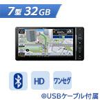 パイオニア;CAR 7型ワイド AVIC-RW511[HD/USB/BT]