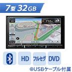 パイオニア;CAR 7型ワイド AVIC-RW711[HD/DVD/SD/USB/BT]*