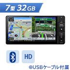 パイオニア;CAR 7型ワイド AVIC-RW111[HD/USB/BT]