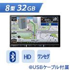 パイオニア;CAR 8型 AVIC-RL511[HD/USB/BT]
