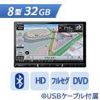 パイオニア;CAR 8型 AVIC-RL711[HD/DVD/SD/USB/BT]*