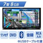 ケンウッド;KW 7型MDV-L408BT[DVD/SD/USB/BT]*