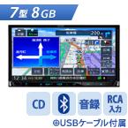 ケンウッド;KW 7型MDV-L208BT[CD/SD/USB/BT]*