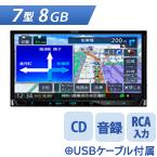 ケンウッド;KW 7型MDV-L208[CD/SD/USB]*