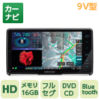 ケンウッド;KW 7型 MDV-M807HD[HDパネル/フルセグ/DVD/ハイレゾ]