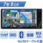ケンウッド;KW 7型ワイド MDV-L408BTW[DVD/SD/USB/BT]*