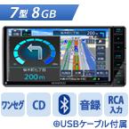 ケンウッド;KW 7型ワイド MDV-L308BTW[CD/SD/USB/BT]*