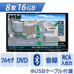 ケンウッド;KW 8型 MDV-S7087L[DVD/SD/USB/BT]